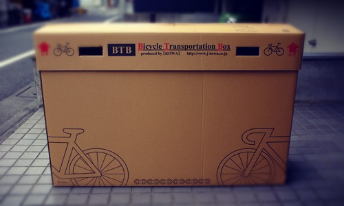 Bike Box Dimensions
